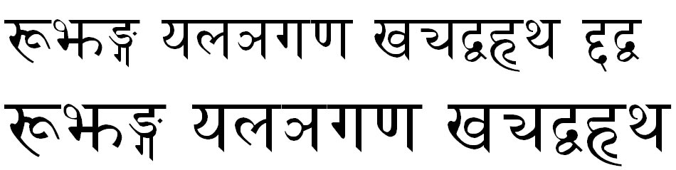 Fontasy Himali Hindi Font