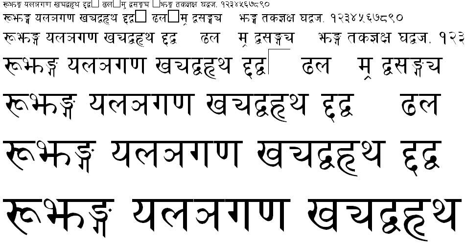 Fontasy Himali Hindi Font