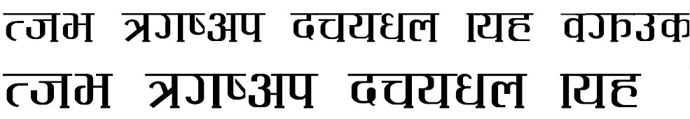 Gadha Hindi Font