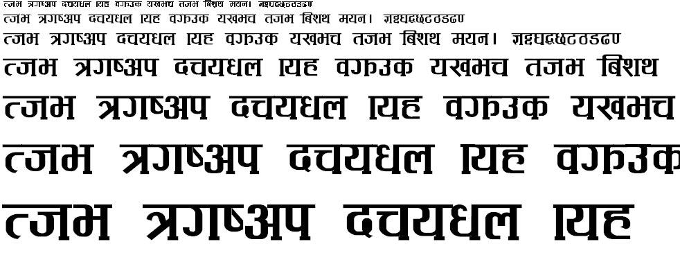 Gadhabold Hindi Font