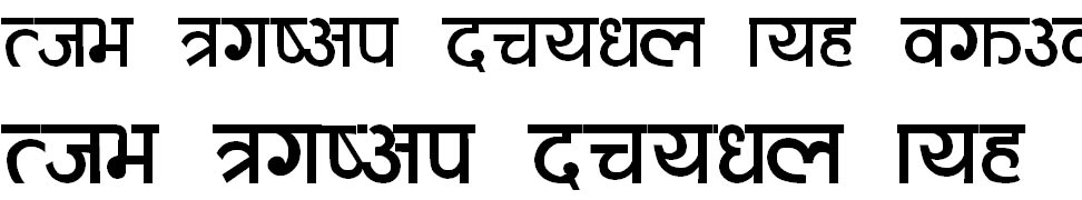Ganapati Plain3394 105701 Hindi Font
