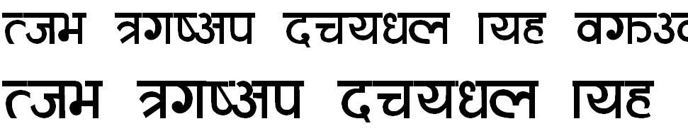 Ganapati Hindi Font