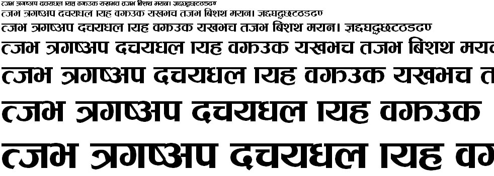 Ganesh Hindi Font