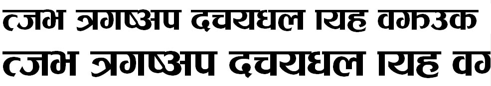 Ganess Hindi Font