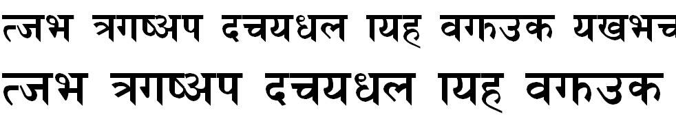 Ganga Sunil Hindi Font