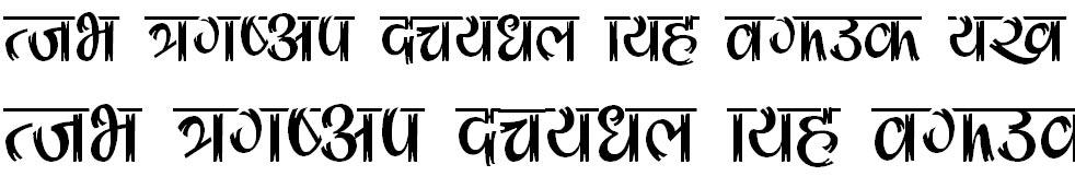 Ganga Hindi Font