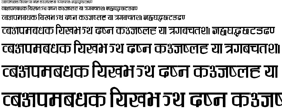 Gauri Regular Hindi Font