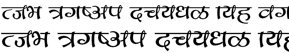 Gopal2 Hindi Font