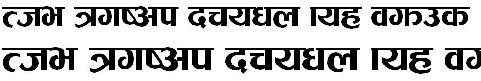 GopalHeavy Hindi Font