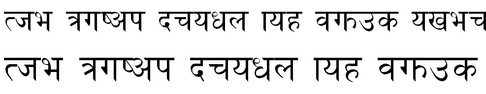 GopalPlain Hindi Font