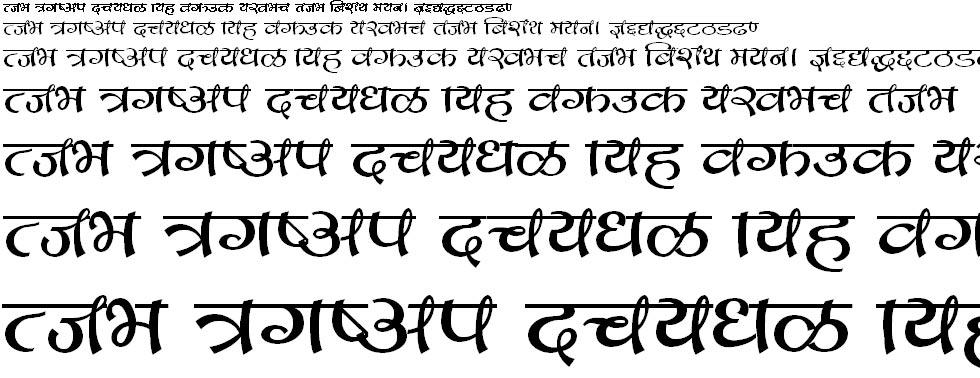 GopalScript Hindi Font