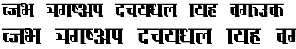 gorkha1 Hindi Font