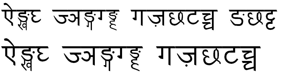 Gorkhali Devanagri Hindi Font
