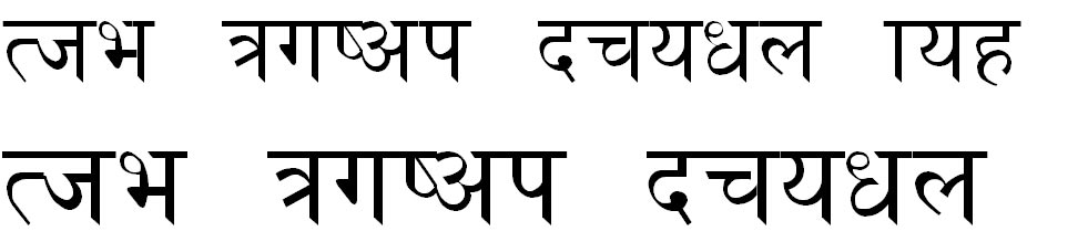 Gorkhali Normal Hindi Font