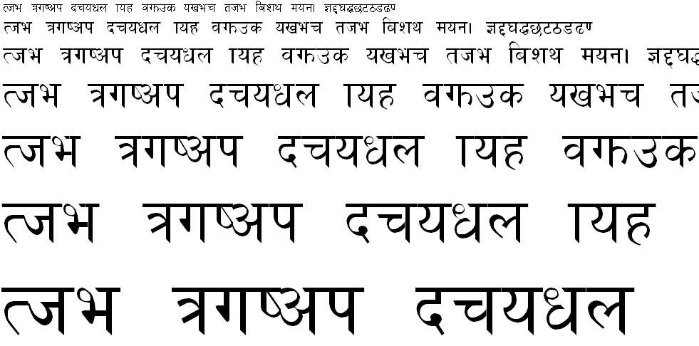 Gorkhali Normal Hindi Font