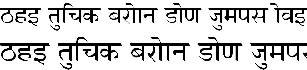 GurbaniHindi Hindi Font