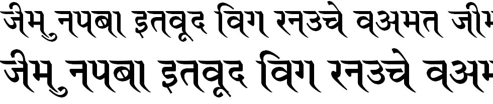 Gyan_B Hindi Font