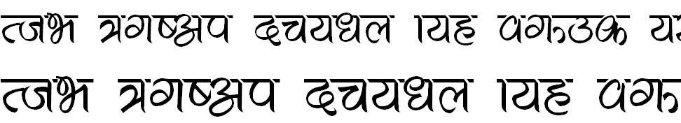 Haha Hindi Font