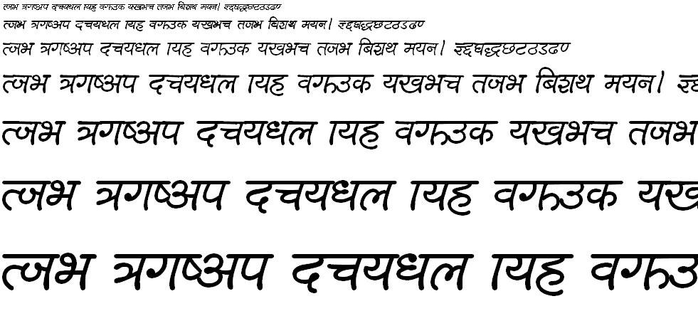 HarkaMCCSSemiBold Semi Bold Hindi Font