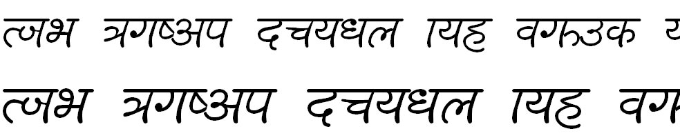 HarkaReset.MCCS M C C Hindi Font