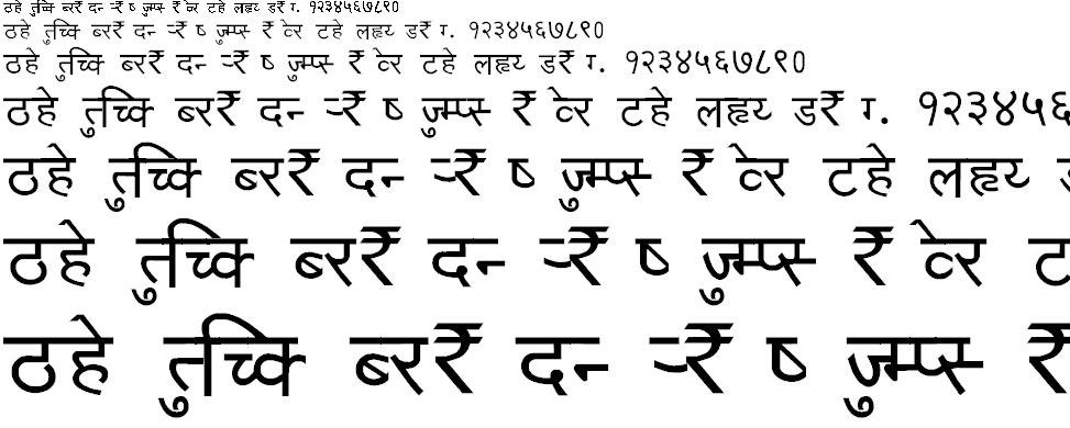 Hemant Ajay Hindi Font