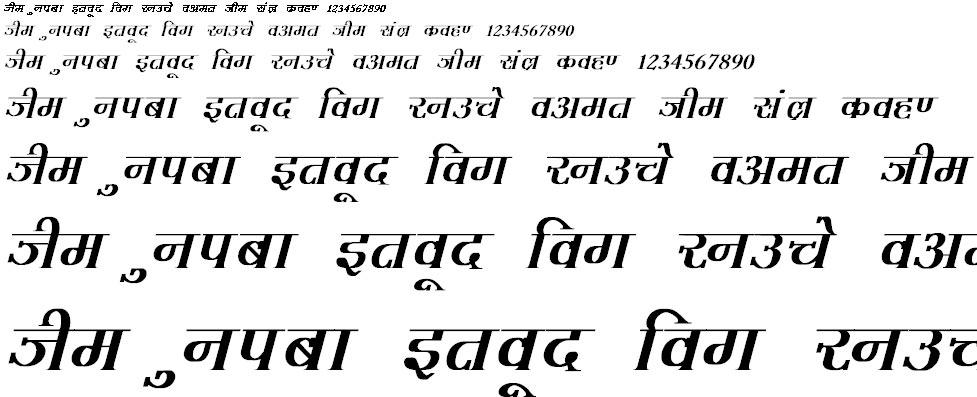 Hemant Bold Italic Hindi Font