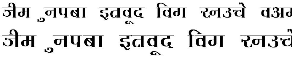 Hemant Bold Hindi Font