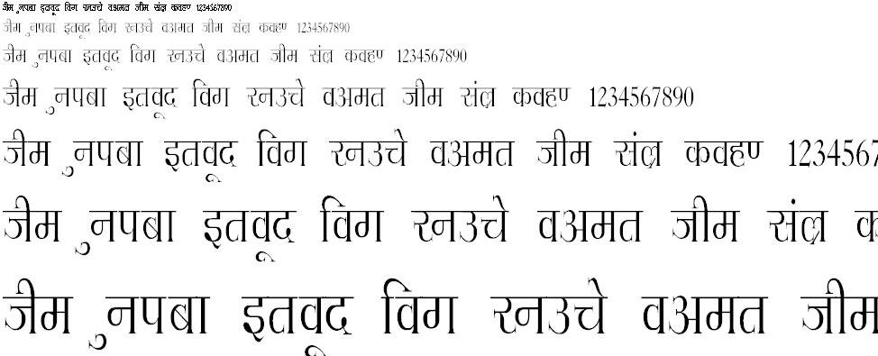 Hemant Condensed Hindi Font