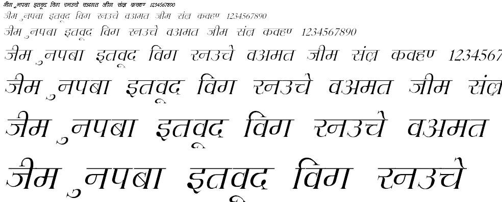 Hemant Italic Hindi Font
