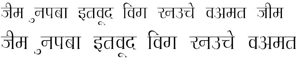 Hemant Thin Hindi Font