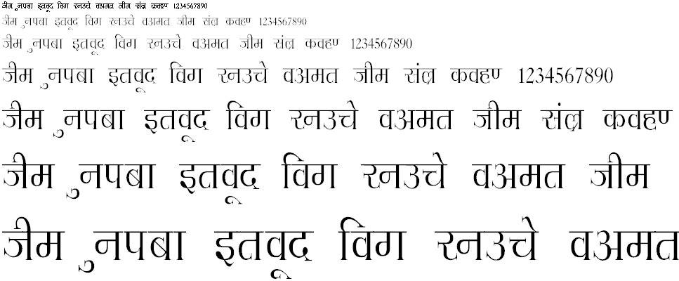 Hemant Thin Hindi Font