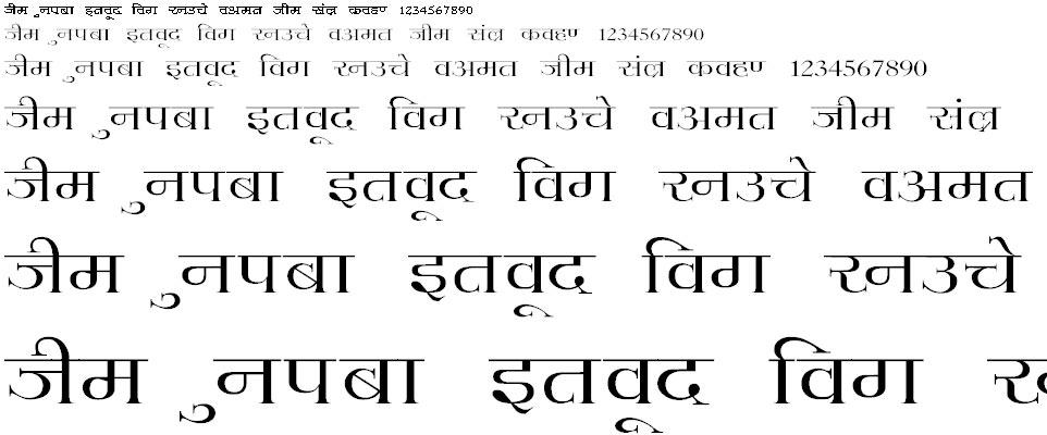 Hemant Wide Hindi Font