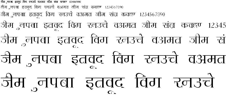 Hemant Hindi Font