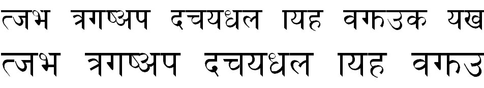 Himal Hindi Font