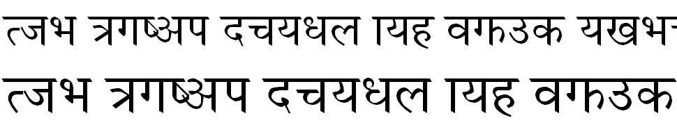 Himalaya Regular Hindi Font