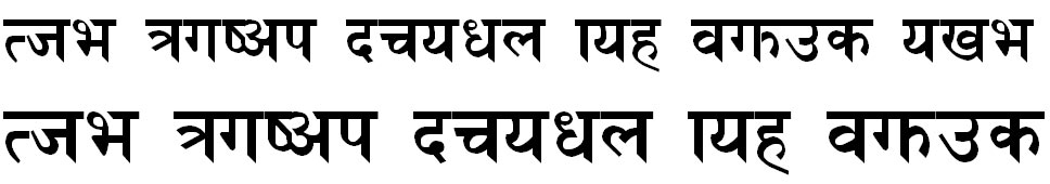 Himalaya Bold Regular Hindi Font