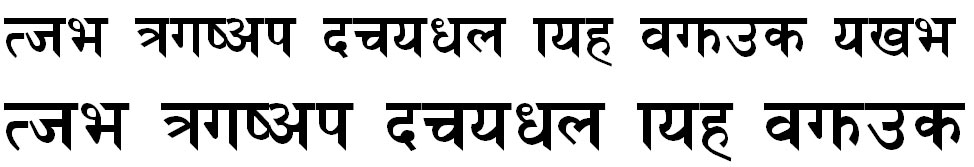 Himalb Regular Hindi Font