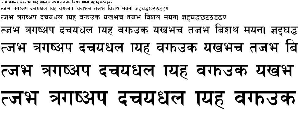 Himal Bold Hindi Font