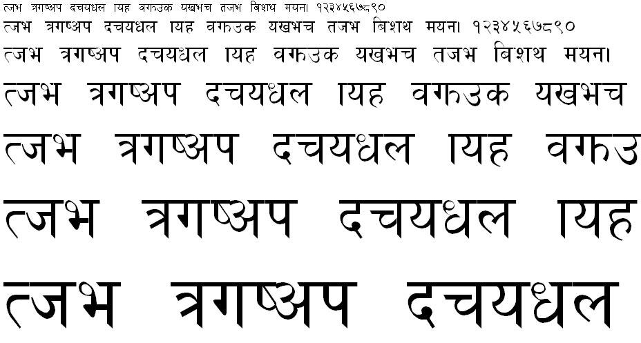 Himali Fontasy Hindi Font
