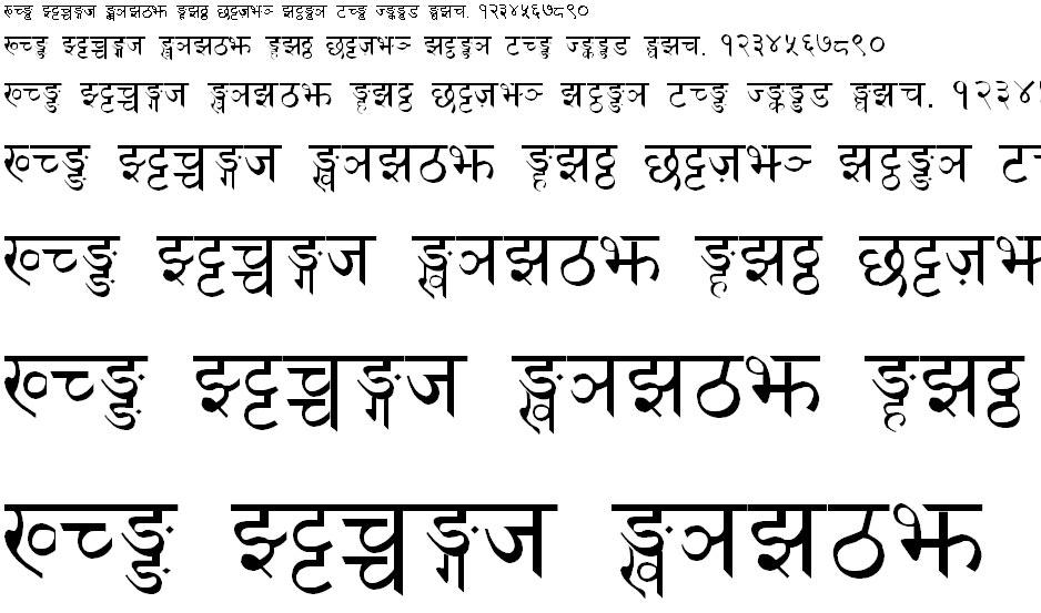 Himali New Hindi Font