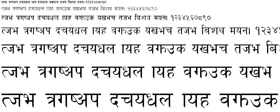 Himali No Hindi Font