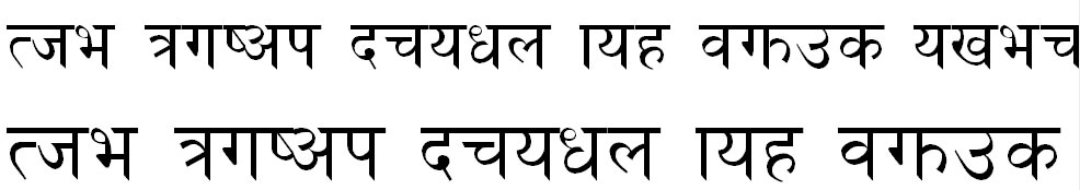 Himali Hindi Font