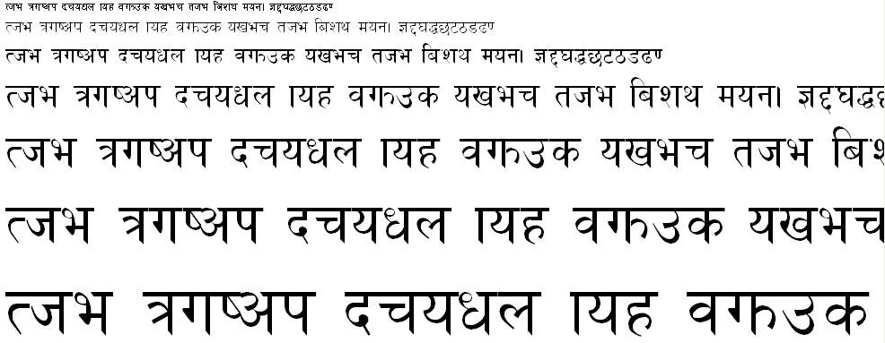 Himali Hindi Font