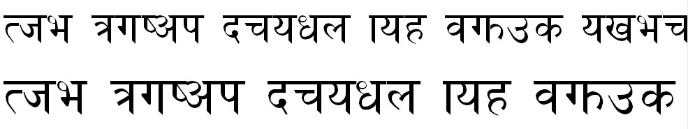 Himalino Hindi Font