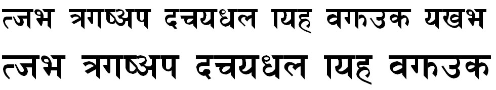 Himallbold Regular Hindi Font
