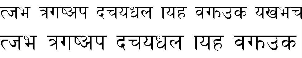 Himalli Plain Hindi Font