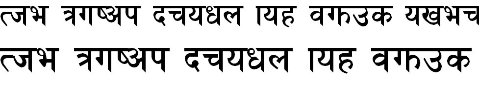 Himalli Regular Hindi Font