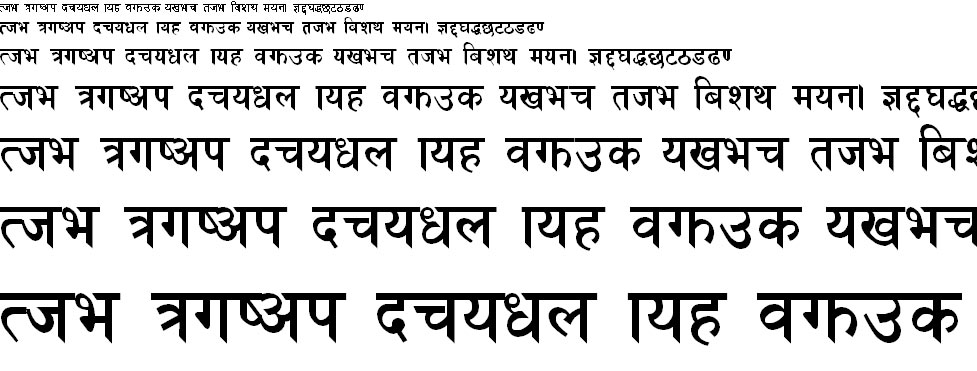 Himalli Regular Hindi Font