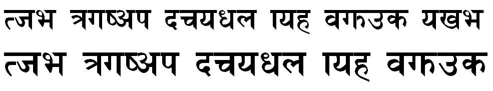 Himchuli Bold Hindi Font