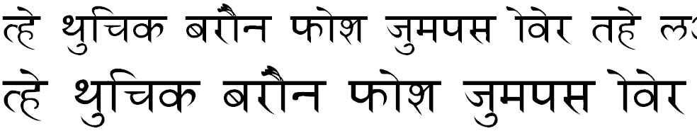 Hindi Sanskrit Hindi Font